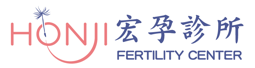 宏孕診所 – Honji Fertility Center